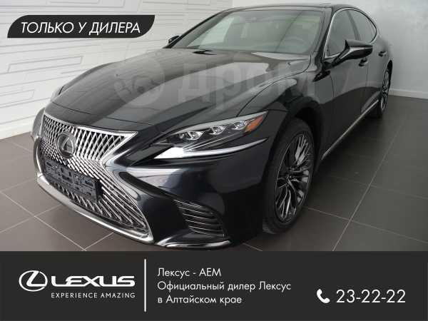 Lexus LS500, 2018 год, 9 149 000 руб.