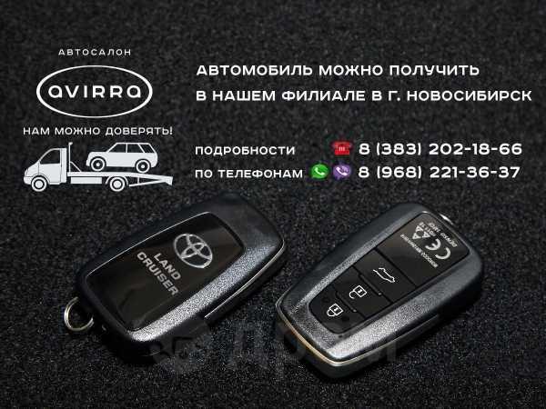 Toyota Land Cruiser Prado, 2018 год, 3 375 000 руб.