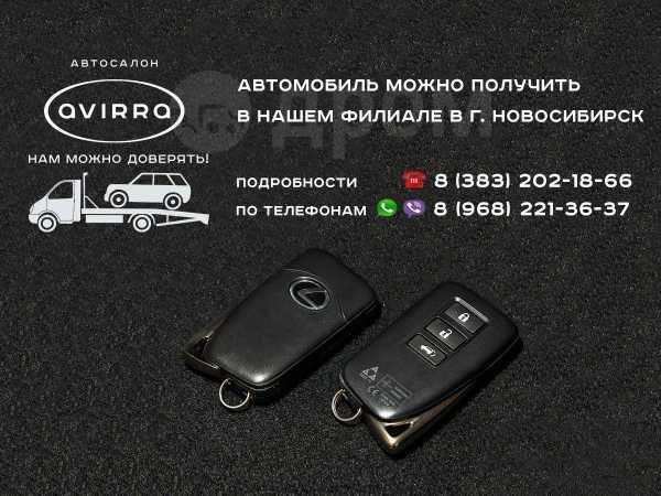 Lexus RX300, 2018 год, 3 499 000 руб.