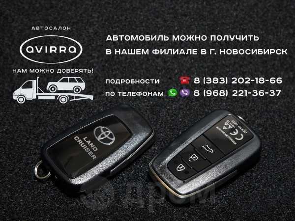 Toyota Land Cruiser Prado, 2018 год, 3 051 000 руб.
