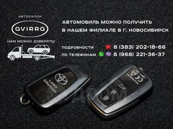Toyota Land Cruiser Prado, 2018 год, 4 157 000 руб.