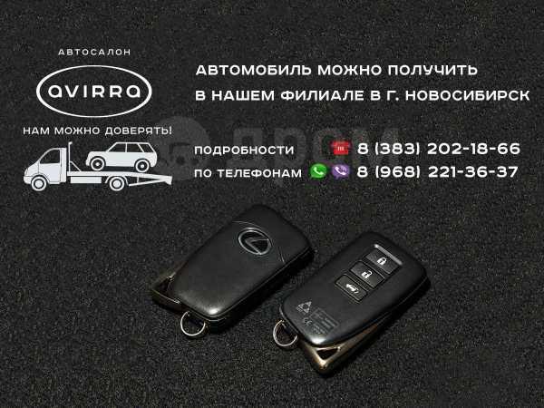 Lexus RX300, 2018 год, 3 205 000 руб.