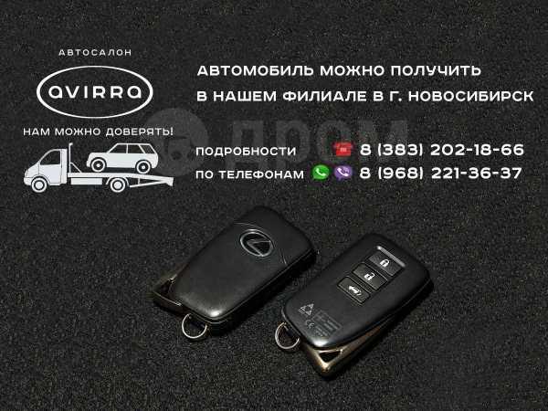 Lexus LX450d, 2018 год, 6 187 000 руб.