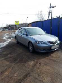 Бородино Mazda3 2005