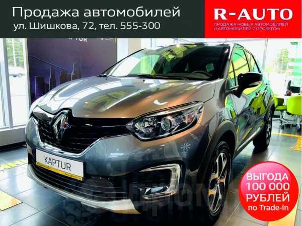 Renault Kaptur, 2018 год, 1 235 980 руб.