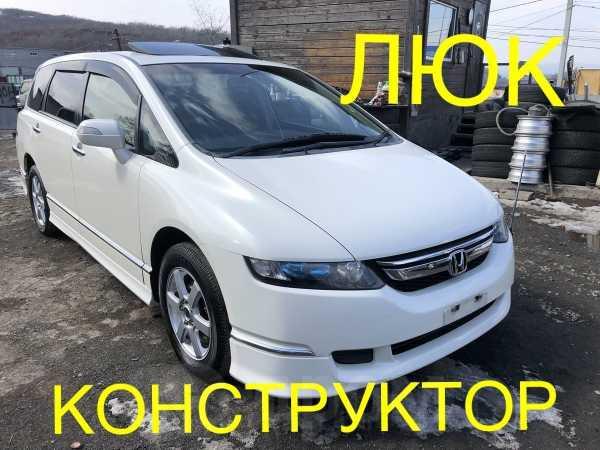 Honda Odyssey, 2008 год, 259 000 руб.
