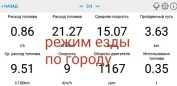 Toyota Probox, 2012 год, 390 000 руб.