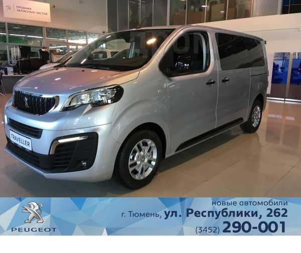 Peugeot Traveller, 2018 год, 2 080 000 руб.