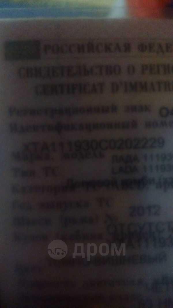 Лада Калина, 2012 год, 185 000 руб.