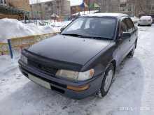 Красноярск Corolla 1993