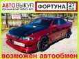 Toyota Mark II, 1995 год, 453 000 руб.