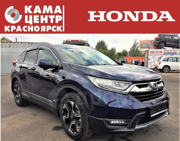 Honda CR-V, 2018 год, 2 464 900 руб.