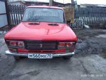 Томск 2106 1990