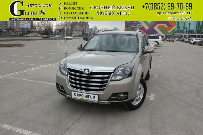 Great Wall Hover H3, 2014 год, 695 000 руб.