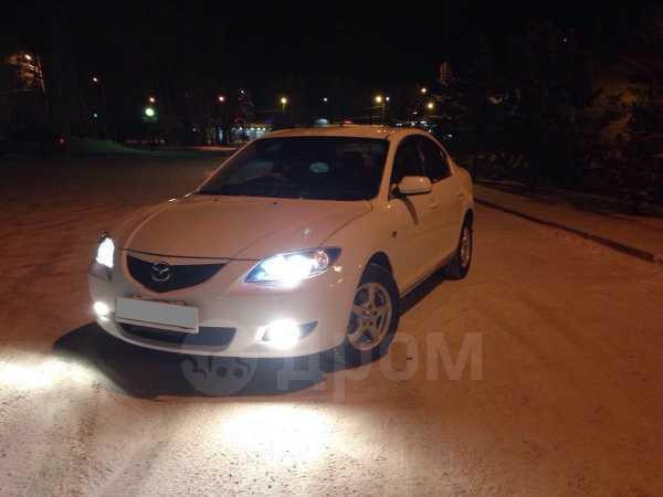 Mazda Axela, 2005 год, 320 000 руб.