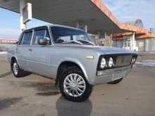 Иркутск 2106 1993