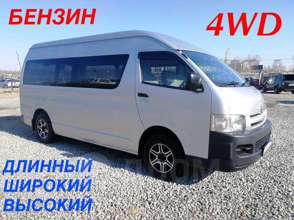 Toyota Hiace, 2006 год, 1 399 000 руб.
