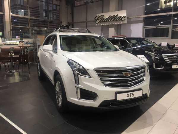 Cadillac XT5, 2017 год, 3 070 000 руб.