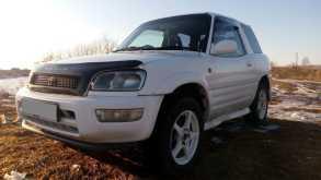 Иркутск RAV4 1999
