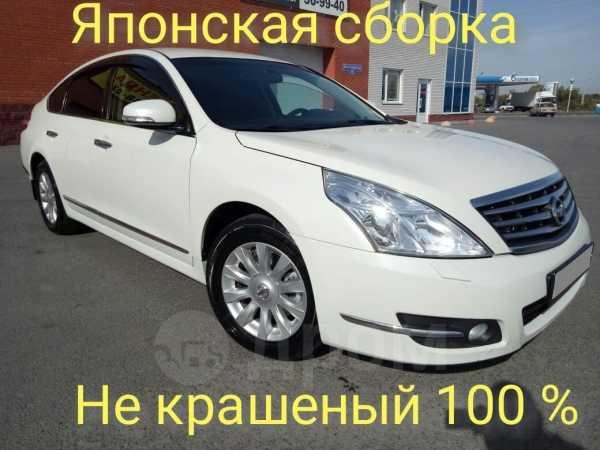 Nissan Teana, 2009 год, 599 000 руб.
