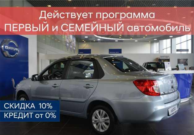 Datsun on-DO, 2018 год, 488 000 руб.