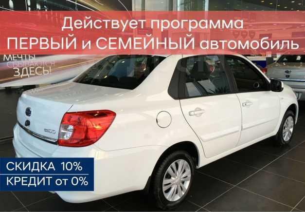 Datsun on-DO, 2018 год, 482 000 руб.