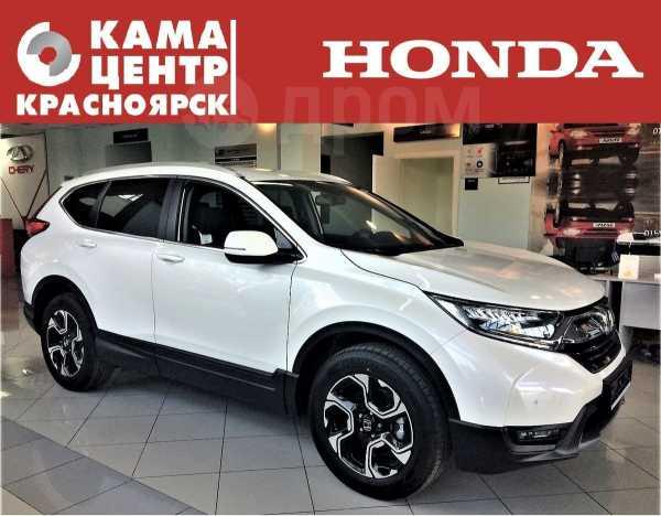 Honda CR-V, 2018 год, 2 324 900 руб.