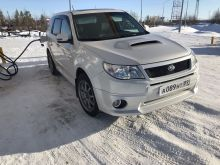 Тарко-Сале Forester 2012