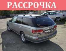 Новосибирск Avenir 2001