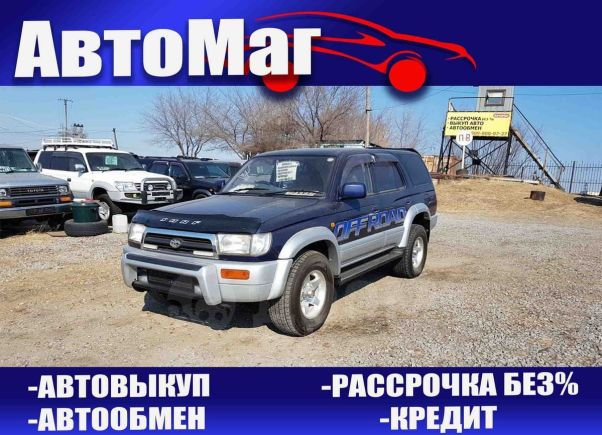 Toyota Hilux Surf, 1996 год, 798 000 руб.