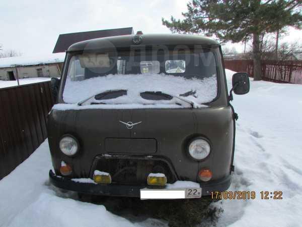 УАЗ Буханка, 1991 год, 95 000 руб.