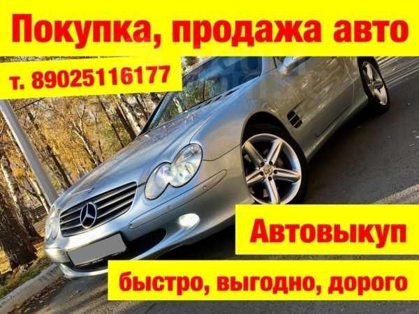 Mercedes-Benz SL-Class, 2004 год, 898 000 руб.