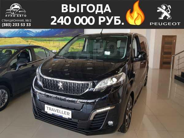 Peugeot Traveller, 2018 год, 2 949 900 руб.