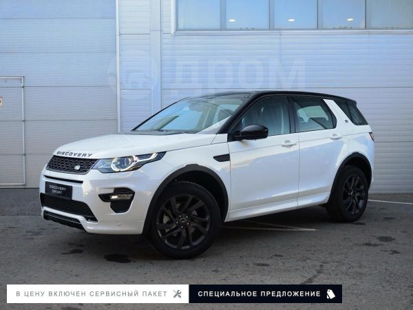 Land Rover Discovery Sport, 2018 год, 3 979 000 руб.