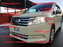 Honda Stepwgn, 2013 г., Краснодар