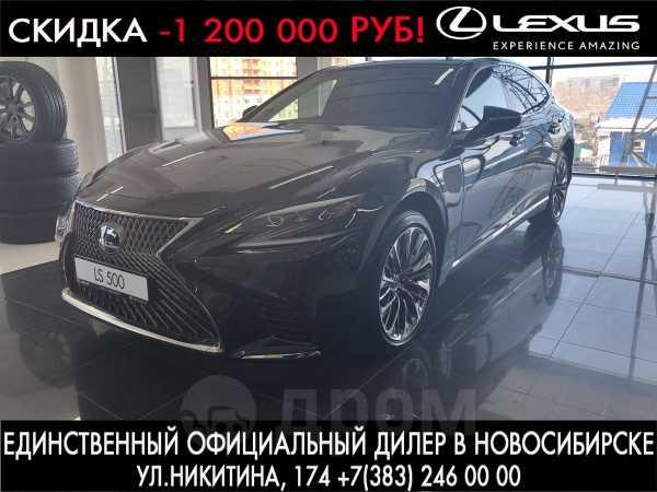 Lexus LS500, 2018 год, 7 000 000 руб.