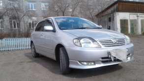 Улан-Удэ Allex 2001
