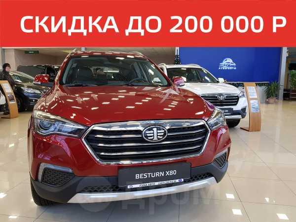 FAW Besturn X80, 2018 год, 1 059 000 руб.