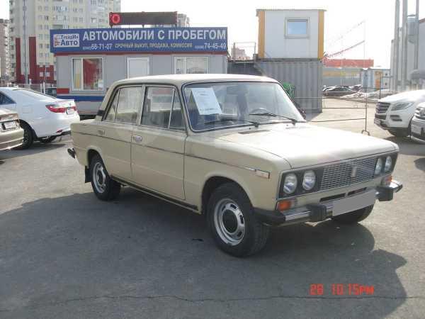 Лада 2106, 1990 год, 105 000 руб.