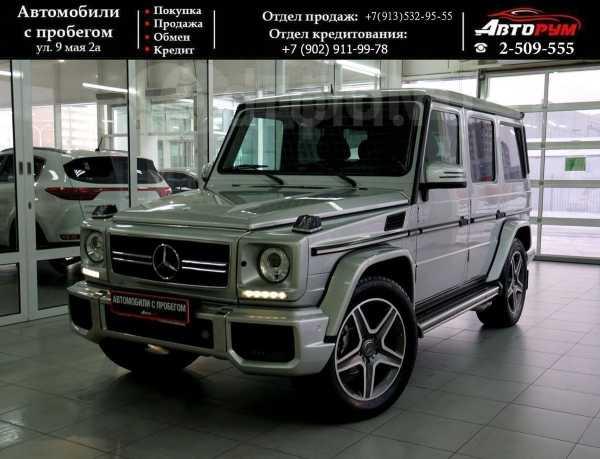 Mercedes-Benz G-Class, 2006 год, 1 897 000 руб.
