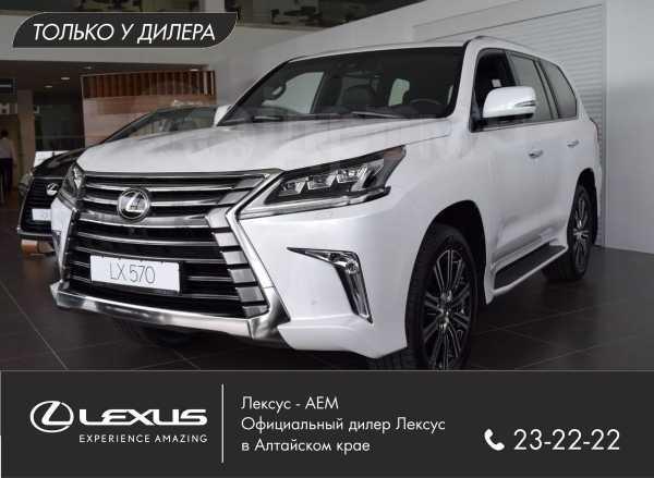 Lexus LX570, 2018 год, 7 061 000 руб.