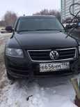 Volkswagen Touareg, 2006 год, 590 000 руб.