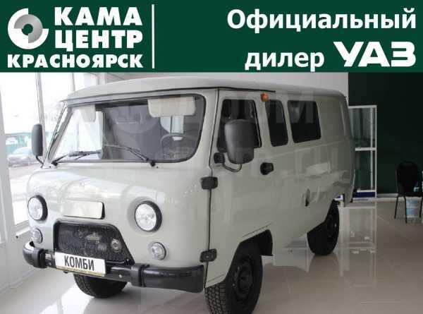УАЗ Буханка, 2018 год, 699 990 руб.