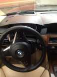 BMW 5-Series, 2007 год, 529 000 руб.