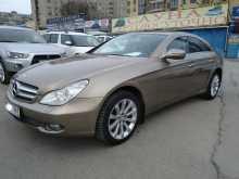 Ростов-на-Дону CLS-Class 2008