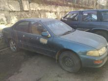 Находка Sprinter 1994