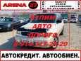 Mazda MPV, 1997 год, 188 000 руб.