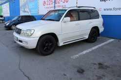 Владивосток LX470 2001