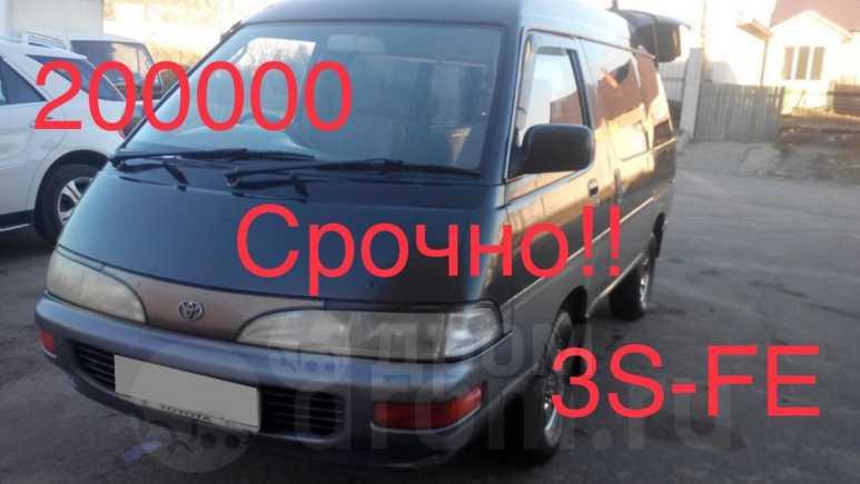 Toyota Lite Ace, 1993 год, 200 000 руб.