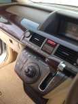 Honda Elysion, 2004 год, 690 000 руб.